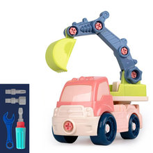 Baby Early Education Removable Engineering Car Diy Disassembly Assemble Toy Cartoon Multifunctional Assembly Car Interactive Toy