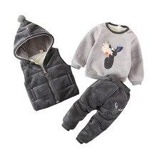 3 ชิ้น/ล็อต! เสื้อผ้าเด็กฤดูหนาวเด็กชายหญิงชุด Super WARM ขนแกะเสื้อ + เสื้อกั๊ก + กางเกงทารกหนาชุด