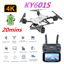 Drone Camera Rc-Quadcopter FPV Foldable Professional KY601S Distance Remote-Control Wifi