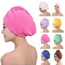 Женское банное полотенце из микрофибры для волос, быстросохнущая Шапочка-полотенце для душа, шапка тюрбан, повязка на голову, купальные Инструменты для женщин