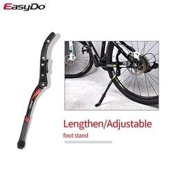 Easydo bicicleta acessórios 24--29 chain stay corrente ficar sem necessidade ferramenta de bicicleta kickstand mountain bike bicicleta rack de estacionamento bicicleta carrinho