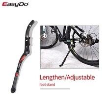 Easydo bicicleta acessórios 24  29 chain stay corrente ficar sem necessidade ferramenta bicicleta kickstand mountain bike bicicleta rack de estacionamento bicicleta suporte