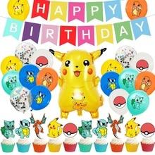 Оригинальный покемона Пикачу для детей на день рождения воздушные шары на день рождения для девочек вечерние платья на шнуровке комплект З...