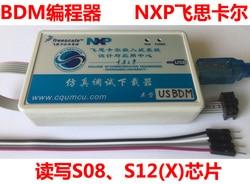 Programador USBDM Ler e Escrever MC9S08 + MC9S12 (X) Série Freescale Burner Escritor