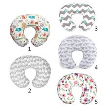 Cover Cushion-Case Pillows Nursing Breastfeeding Maternity-U-Shaped Newborn-Baby