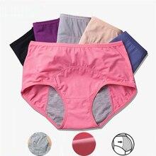 Menstrual Panties Period Underwear Plus-Size Briefs Women 30 Cotton L-6XL Physiological