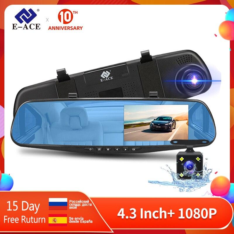 Автомобильный видеорегистратор E-ACE, авторегистратор DVR с дисплеем 4,3 дюйма, автоматической камерой Full HD 1080P, функцией зеркала заднего вида, р...