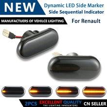 Динамический Боковой габаритный фонарь поворота светильник для