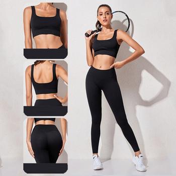 strong Import List strong 2021 nowych kobiet strój na siłownię Ropa Deportiva Mujer zestaw do fitnessu odzież sportowa kobiety odzież sportowa odzież do jogi zestawy do jogi strój do fitnessu tanie i dobre opinie CN (pochodzenie) NYLON WOMEN Yoga Dobrze pasuje do rozmiaru wybierz swój normalny rozmiar oddychająca breathable women s