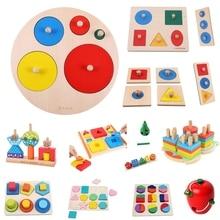 Forme geometriche in legno selezione matematica Puzzle Montessori apprendimento prescolare colorato gioco educativo giocattoli per bambini