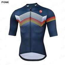 2021 Summer Bike Shirt Men's Cycling Jersey Short Sleeve Sportswear Clothing Road Bike Jersey Maillot Ciclismo Hombre Team shirt