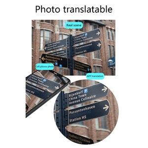 Image 3 - נייד G6 שפה מתורגמן אינטליגנטי תרגום מכונה חכם רב שפה מתורגמן