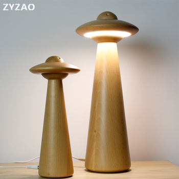 Baby Children Bedroom Bedside Creative Desk Lamps Modern Solid Wood Home Decor Table Lamp UFO Shape Catoon Gifts Led Night Lamps