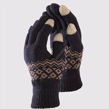 Youpin FO перчатки для сенсорного экрана для женщин и мужчин зимние теплые бархатные перчатки для экрана телефона планшета День рождения/Рождественский подарок