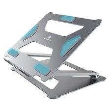 Adjustable Laptop Stand Folding Portable Aluminum Alloy Notebook MacBook air Computer Bracket Lifting Non-slip Cooling Holder