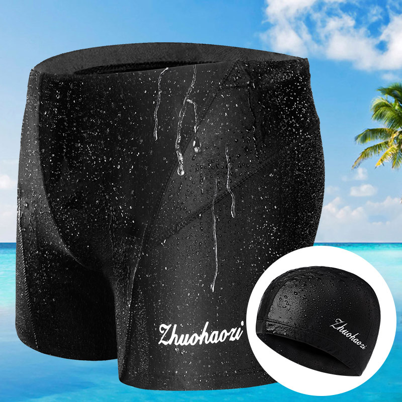 Men Beach Swimming Trunks-Style Quick-Dry Extra-large Men's Bathing Suit Boxer Plus-sized Comfortable Code Dacron Bubble Hot Spr