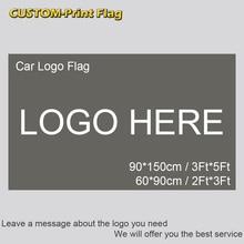 Custom Car Logo Flag 90x150cm 60x90cm 3x5ft 2x3ft Any Color Flag Banner For Racing Home Club огромный российский флаг 3x5ft 90x150cm из россии