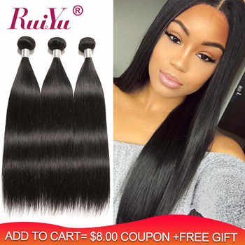 Brazilian Straight Hair Weave Bundles 100% Human Hair Bundles 3 Bundle Deals Remy Hair 8- 30 Inch Natural Color RUIYU Hair - DISCOUNT ITEM  57% OFF All Category