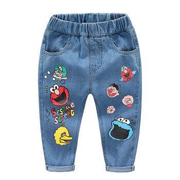Kids Fashion Trouser Denim-jeans