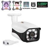 H.265 5,0 MP Kugel POE48V & DC12V IP Cctv-kamera ONVIF 2,0 für POE Gesicht rekord NVR System RJ45 Wasserdicht outdoor Nachtsicht