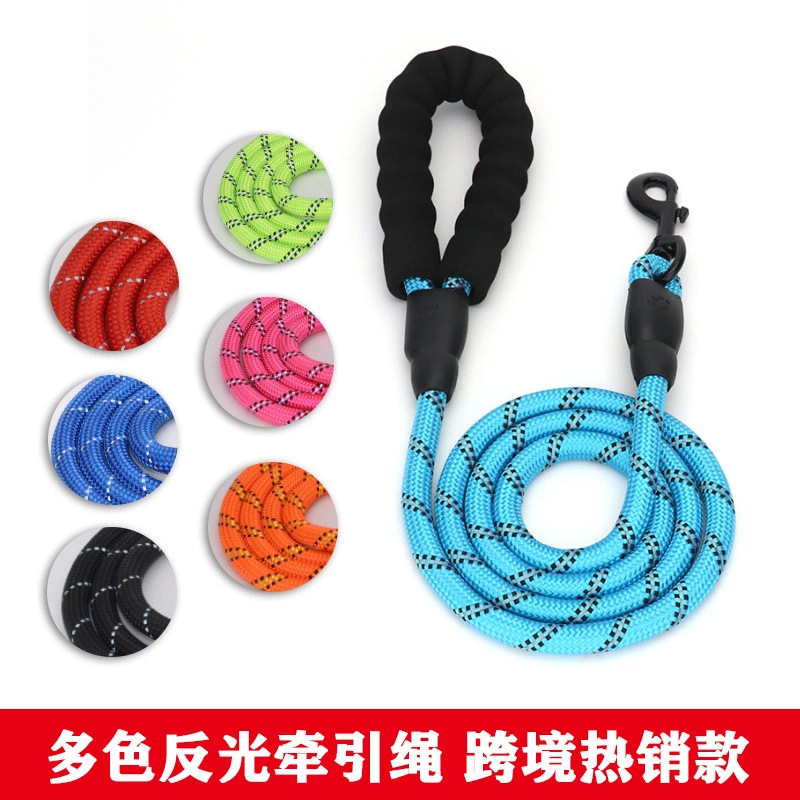 Pet Supplies Lanyard Dog Traction Outdoor Retractable Reflective Multi-color Yuan Lian Dog Traction Rope Comfortable Handle Medi