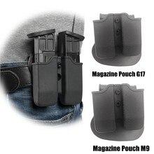 Titular do compartimento duplo universal 9mm .40 mag coldre para glock 17 beretta m9 m92 imi pá dupla mag bolsa