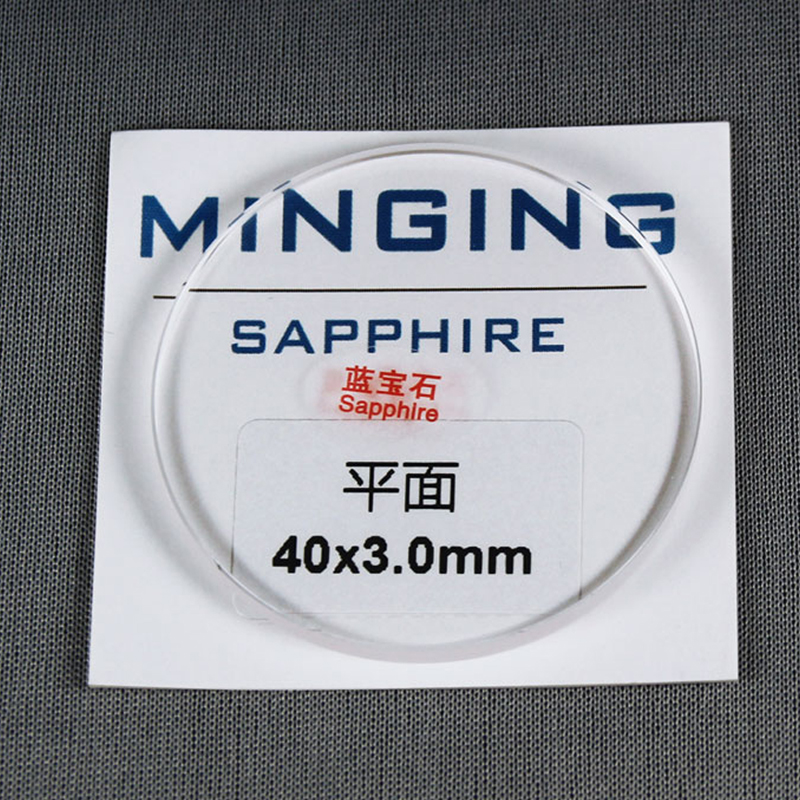 Free Shipping 1pc 3.0mm Thick Flat Round Sapphire Glass From 30mm To 32.5mm