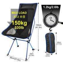Chaise lunaire d'extérieur ultralégère et extensible, idéale pour la pêche, le Camping, le barbecue, le jardin, la randonnée