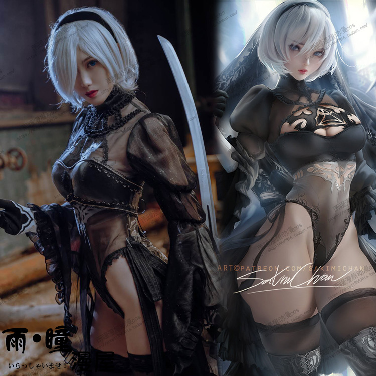 2b sexy Is there
