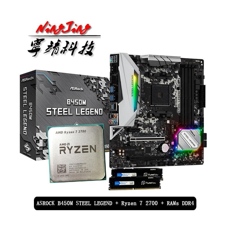 AMD Ryzen 7 2700 R7 2700 CPU + ASROCK B450M STEEL LEGEND Motherboard + Pumeitou DDR4 2666MHz RAMs Suit Socket AM4 Without cooler|RAMs| - AliExpress