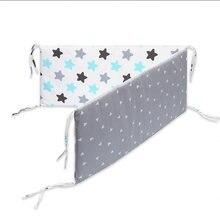 Хлопковая Детская кровать бампер подушка детская протектор Младенческая