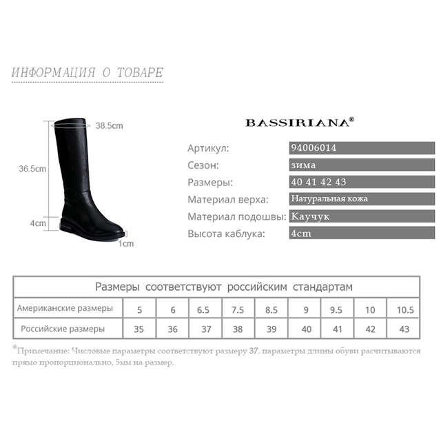 BASSIRIANA 2019 nouvelles bottes dhiver pour femmes en caoutchouc, semelles antidérapantes chaussures chaudes confortables grande taille
