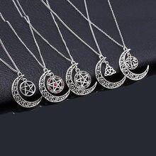 Pendentif pentagramme surnaturel pour hommes, collier, Protection des sorcières, étoile, amulette, Yggdrasil, arbre de vie