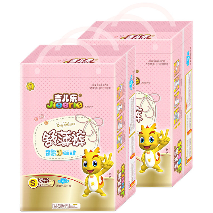 Ji Er Le Paper Diaper Pants Ultra Thin And Dry Baby Diapers Baby Diaper Non-Pull Up Diaper