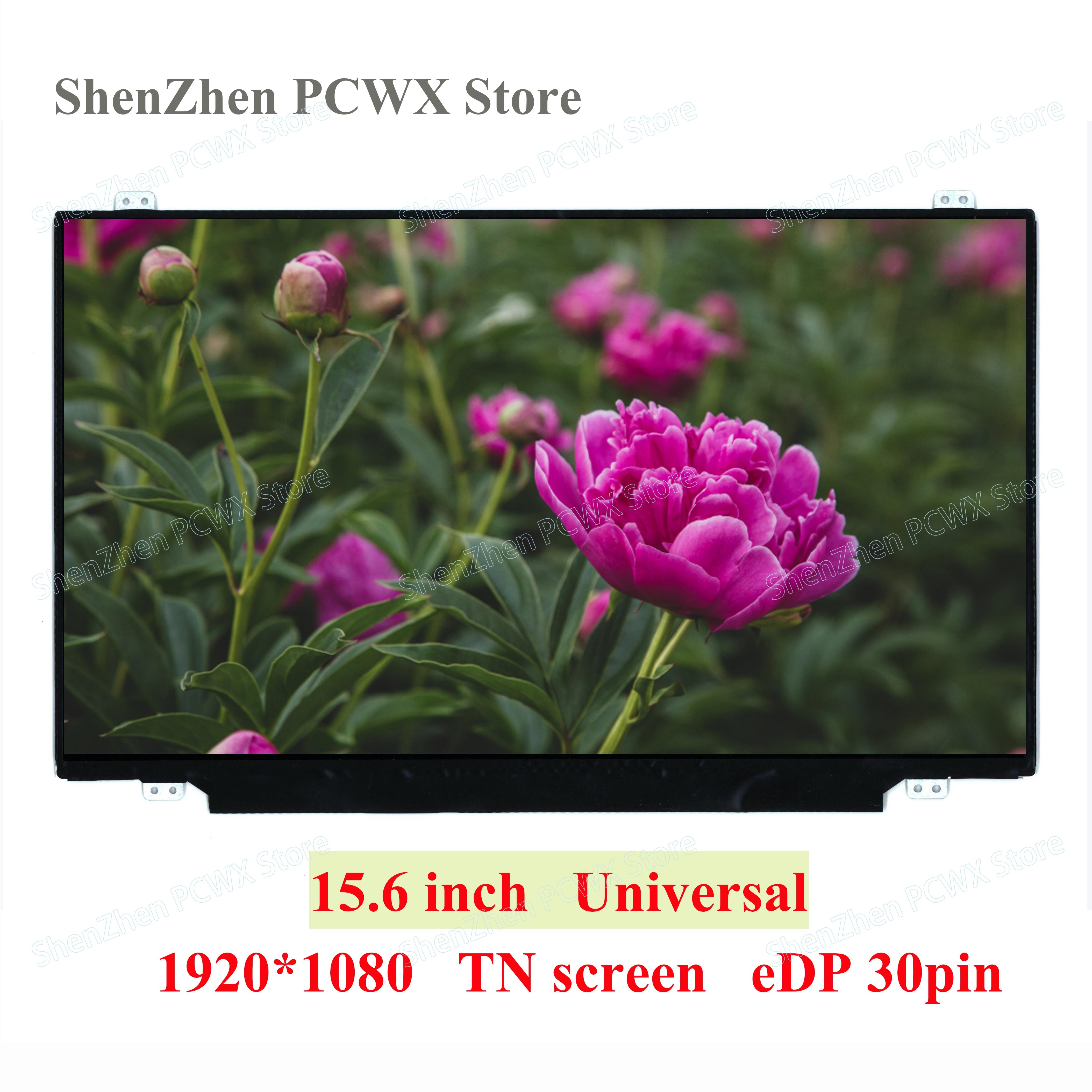 15.6 pouces universel mince écran LCD pour matrice Acer Aspire 15 HP ASUS Dell Lenovo écran d'ordinateur portable eDP 30 broches FHD 2K 1920*1080 60Hz