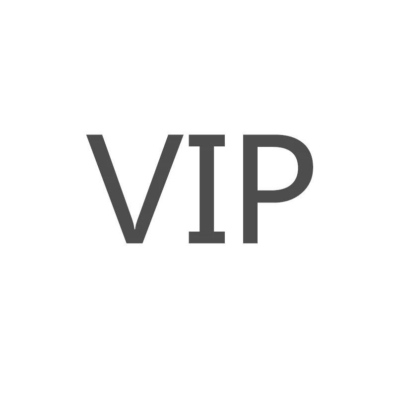 Vip для bao 3