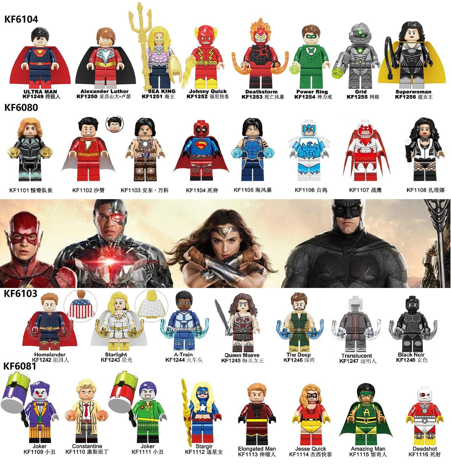 Set Building Blocks DC Movie Crime Syndicate Ultra Man Alexander Luthor Sea King Johnny Quick Aquaman Figures Toys Kids KF6104 image