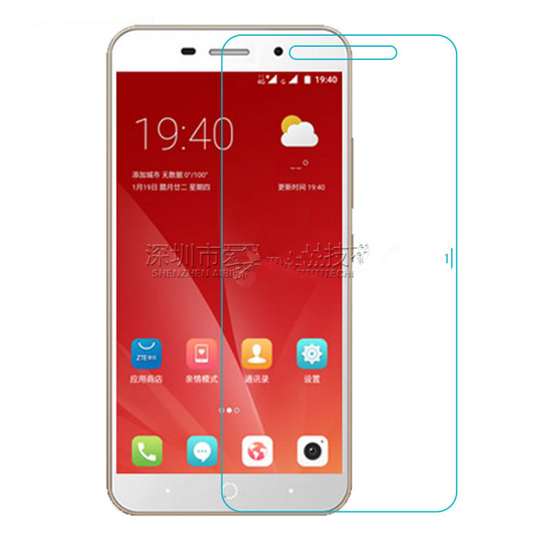 0.26 mm Full Cover Tempered Glass For ZTE BA502 Axon 7s (<font><b>A2018</b></font>) Screen Protector Protective Film image