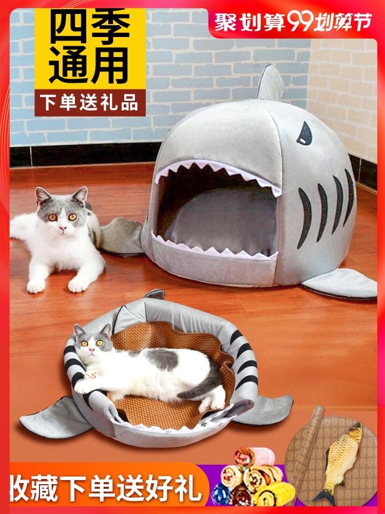 Chenil de chat quatre saisons chenil de requin tout usage produits pour chats fermés pet house lit de chat en hiver pour garder au chaud en hiver