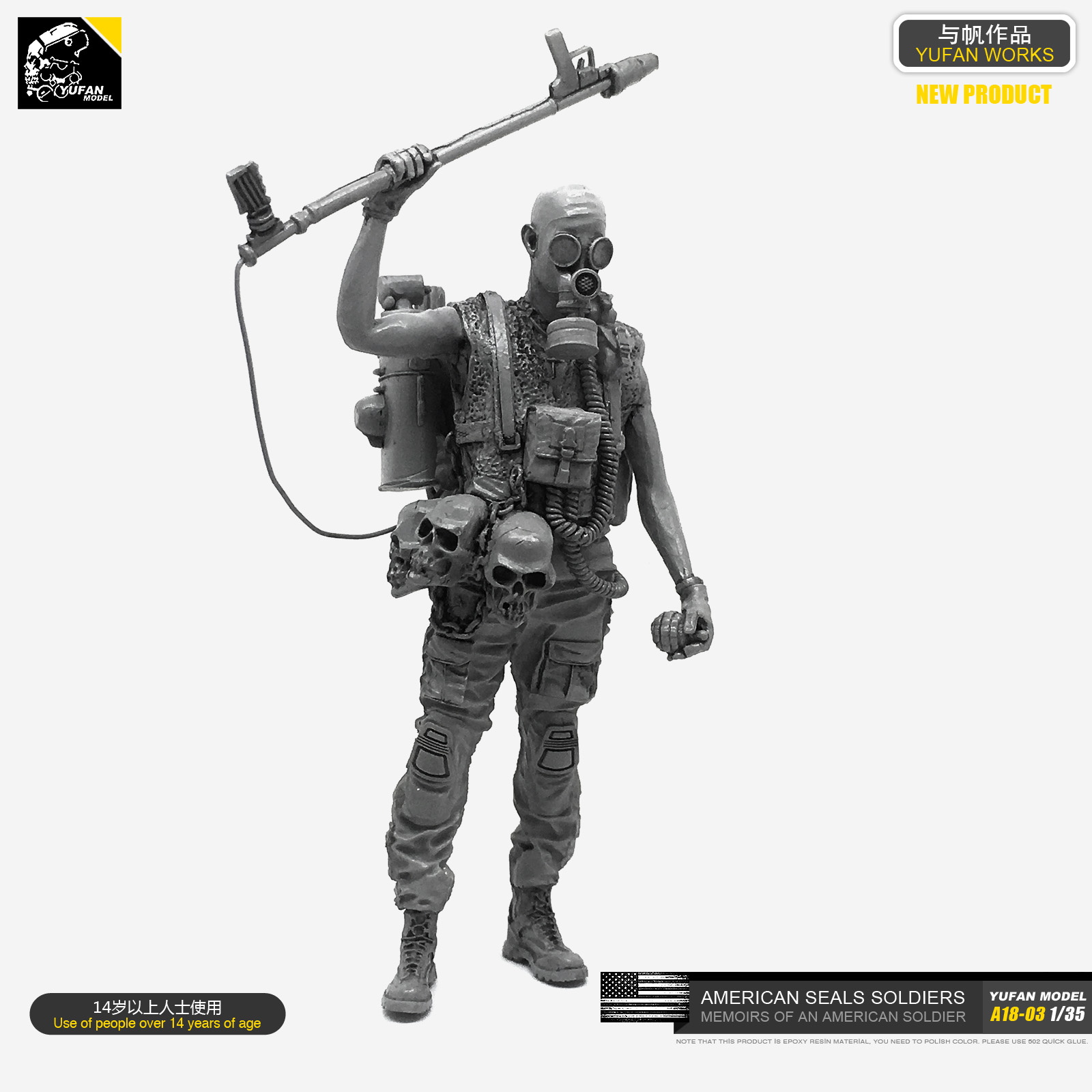 1/35 Resin Kits Soldier Model (Dooms Of The Apocalypse) Self-assembled A18-03