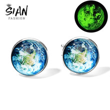 SIAN Cool Glow In the Dark Earth Cufflinks Blue Ocean World Earth Photo Cabochon Cuff Links สำหรับชายเครื่องประดับ(China)
