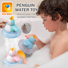 penguin Animals Swimming Water Toys Bath Toys Spray Rotate with Shower Pool Kids for Children Toddler Party Bathroom LED Light