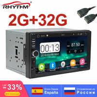 """Nouveau 2din Android 2G + 32G Auto autoradio GPS stéréo bluetooth 1080P multimédia Navigation 7 """"1024X600 écran universel SWC FM DVD"""