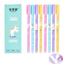 4 50 pz/set penna cancellabile unicorno carino penna Gel cancellabile Kawaii 0.5mm penna ricariche inchiostro per bambini scuola forniture di cancelleria per ufficio