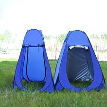 2-3 osoby użyj 120*120*190CM Ultralight Pop Up Speed Open Camping namiot plażowy osłona przeciwsłoneczna składana markiza do wędkowania i wypoczynku tanie tanio Pu powlekane Altany Oxford Żeliwo