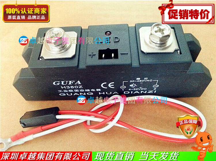 Industrial grade module manufacturers sell H380Z H380ZK K380ZF continued electrical single-phase solid state--ZYQJ