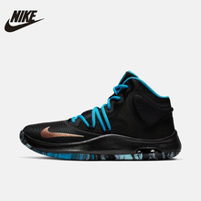 Nike Air Versitile Iv Men's Basketball Shoes New Arrival Shock-Absorbant Breathable Sneakers Sport #AT1199 nike air versitile iv men s basketball gym shoes basketball shoes sneakers sport shoes new original at1199