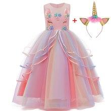 Unicórnio vestidos para meninas festa de natal vestido longo halloween carnaval traje crianças aniversário cosplay princesa vestido 8 a 10 y