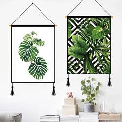 Зеленая черепаховая зона растение Monstera Musa Basjoo Жилая декоративная живопись для комнаты пасторальный Стиль Печатные настенные украшения