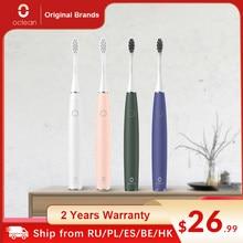 Oclean Air 2 Neue Sonic Elektrische Zahnbürste IPX7 Wasserdichte Touchscreen Schnelle Lade 3 Bürsten Modi Zahnbürste Für Erwachsene